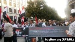 جانب من تظاهرة أبناء الجالية السورية في براغ