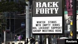 Окончание локаута в НХЛ: кто выиграл и кто проиграл?