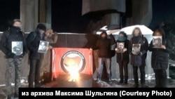 Новосибирск. 19 января - день памяти жертв современного фашизма
