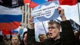 Лозунг на акции за свободу интернета в Москве