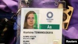 Акредитационния бадж на Кристина Циманоуска за Игрите в Токио