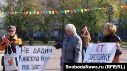 Участники акции в Иркутске