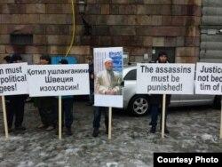 Демонстрация узбекских активистов в Швеции с требованием наказать покушавших на жизнь Обидхона Назарова. 21 февраля 2014 года.
