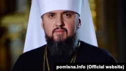 Предстоятель Православной церкви Украины (ПЦУ) митрополит Епифаний