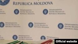 Romania, Moldova Departamentul pentru Relația cu Republica Moldova din guvernul României