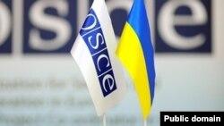 Украина-ОБСЕ. Архивное фото
