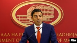 Министерот за надворешни работи на Македонија Никола Димитров