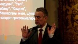 Тукай бүләгенә намзәтләр: Рафаэль Ильясов