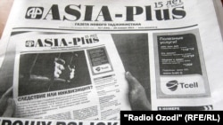 "Tajik newspaper ""Asia-Plus"""