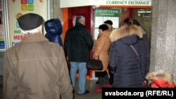 Чарга да абменьніка «Беларусбанку»