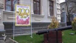 Бендерскому музею - 100 лет