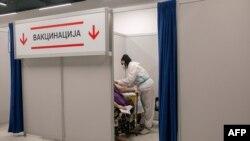 Вакцинација против ковид-19 во Србија.