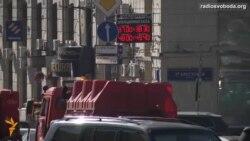 Світ у відео: Курс російського рубля до долара впав до нового історичного мінімуму
