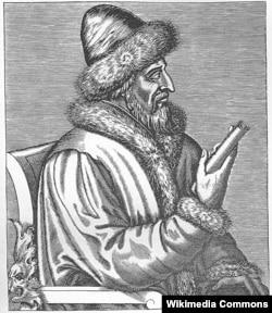 Великий московский князь Василий ІІІ