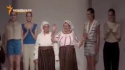 Узоры Молдовы и высокая мода