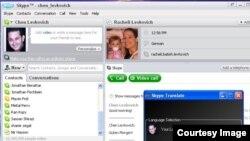 Skype tərcüməçi