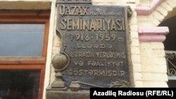 Qazax müəllimlər seminariyasının keçmiş binası