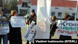 Пикет в память Бориса Немцова (Киев, 27 февраля 2016 года)