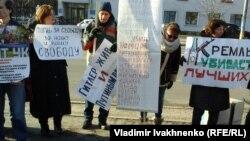 Пікет пам'яті Бориса Нємцова, Київ, 27 лютого 2016 року