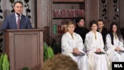 Премиерот Никола Груевски држи говор на свечена академија по повод 8 Декември - Денот на Св. Климент Охридски.