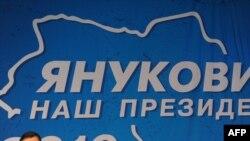 ვიქტორ იანუკოვიჩი, უკრაინის პრეზიდენტობის კანდიდატი და რეგიონების პარტიის თავმჯდომარე, წინასაარჩევნო კამპანიას მართავს ინდუსტრიულ ქალაქ მარიუპოლში
