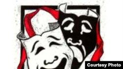 Theatre, logo,