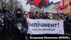 "На ""Марше за импичмент"" в Киеве, 10 декабря 2017"