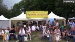 «Країна мрій» в пятый раз собрала крымскотатарских мастеров (видео)