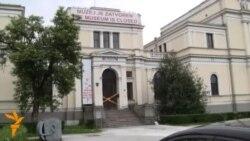 CCI: Javni sektor pustoši budžete u BiH