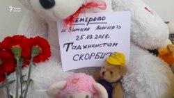 Тоҷикон пеши сафорати Русия гул гузоштанд.