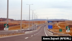 "Autostrada ""Arbën Xhaferi"""