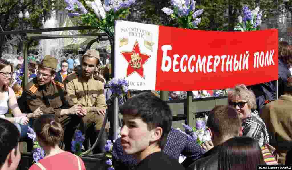 """Участники акции """"Бессмертный полк"""" собираются на Пушкинской площади"""