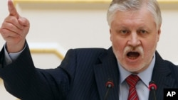 """Лидер """"Справедливой России"""" Сергей Миронов"""