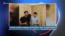 Видеоновости Кавказа 10 сентября