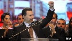 Премиерот Никола Груевски се обраќа на прославата на 20-годишнината на УМС на ВМРО-ДПМНЕ.