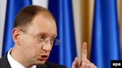 Arseniy Yatsenyuk was speaker of parliament until last November, and has announced his intention of running in the next presidential election.