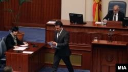 Архивска фотографија - Седница на Собрание на РМ за уставни измени.