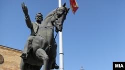 Одбележување на Илинден пред споменикот на Никола Карев пред Собранието во Скопје