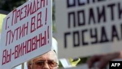 Нынешний «Марш несогласных» впервые полностью согласован с властями
