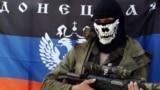 Пророссийский сепаратист, Украина, 2014 год
