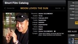 Фрагмент сайта 68-го Каннского кинофестиваля с информацией о фильме «Луна любит Солнце» с фотографией режиссера Алишера Сулейменова.