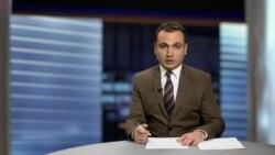 «Ազատություն» TV-ի լրատվական կենտրոն, 20-ը հունիսի, 2016թ․