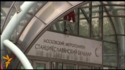 Москва метросида поезд издан чиқиб кетди