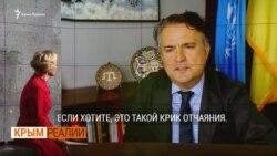 Постпред Украины при ООН Сергей Кислица: Иски против Украины из-за перекрытия Северо-Крымского канала – это крик отчаяния (видео)