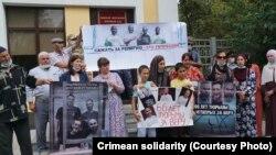 Акция поддержки осужденных под судом в Ростове-на-Дону, 16 августа 2021 года
