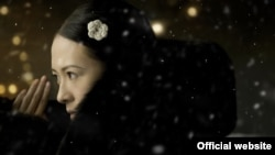 "Zhang Ziyi in ""The Grandmaster,"" which will open the Berlinale on February 7"