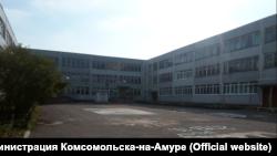 Средняя школа №37 в Комсомольске-на-Амуре