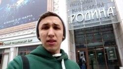 #ShaymiVlog — Бауман татарча сөйләшәме?
