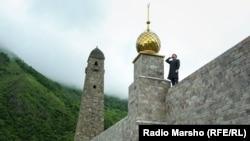 Chechen Mountains