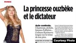 Публикация во французском журнале о Гульнаре Каримовой, 30 мая 2013 года.